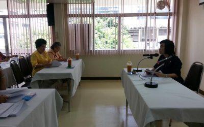 ประชุมผู้นำอาสากาชาด